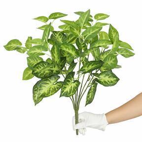 Artificial plant Taro Araceae 45 cm